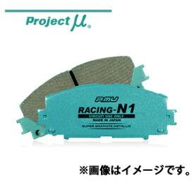 PEUGEOT プジョー 306 Cabriolet /306 S16/306 ST/306 XSi 他 パット品番:Z193 プロジェクトミュー RACING-N+ フロント ブレーキパット