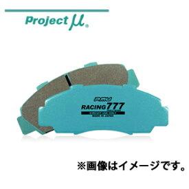 PEUGEOT プジョー 306 Cabriolet /306 S16/306 ST/306 XSi 他 パット品番:Z193 プロジェクトミュー RACING777 フロント ブレーキパット
