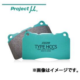 PEUGEOT プジョー 306 Cabriolet /306 S16/306 ST/306 XSi 他 パット品番:Z193 プロジェクトミュー TYPE HC-CS フロント ブレーキパット