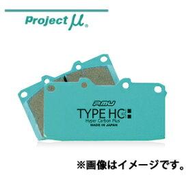 PEUGEOT プジョー 306 Cabriolet /306 S16/306 ST/306 XSi 他 パット品番:Z193 プロジェクトミュー TYPE HC+ フロント ブレーキパット