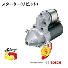BMW BMW BOSCH ボッシュ スターター リビルト『5,000円 キャッシュバック』 316 Ci Coupe / 316 g Compact / 316 i / 316 i Compact 他