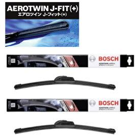 Ford フォード エクスプローラー 1FM H13.8 - ボッシュ BOSCH ワイパーブレード エアロツイン J-フィット(+) (輸入車用) 運転席側+助手席側(2本セット)