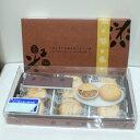 信州長野のお土産 ごろごろくるみのソフトクッキー9個入り(お菓子 洋菓子 クッキー 胡桃菓子 土産 おみやげ お取り寄…
