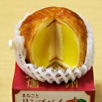 まるごとりんごパイ1個