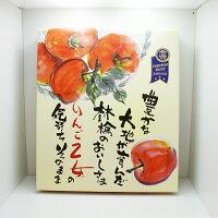 りんご乙女20枚入