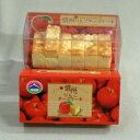信州りんごチーズケーキ6個入(信州長野県のお土産 お菓子 お取り寄せ スイーツ おみやげ 林檎ケーキ 洋菓子 長野土産…