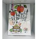 信州りんごのシュークリーム24個入り(信州長野県のお土産 お菓子 お取り寄せ スイーツ パイ おみやげ 林檎ケーキ リ…