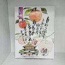 信州りんごのシュークリーム12個入り(信州長野県のお土産 お菓子 お取り寄せ スイーツ パイ おみやげ 林檎ケーキ リ…