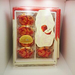 りんごパイ8個入(信州長野のお土産 土産 おみやげ 長野県 洋菓子 林檎菓子 お取り寄せ スイーツ  長野土産 長野お土産 通販)