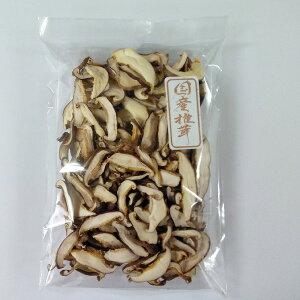 国産椎茸スライス(信州長野のお土産 土産 おみやげ お取り寄せ グルメ 長野県お土産 乾物 通販)