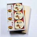 竹風堂栗菓子詰め合せ2号(信州長野県小布施のお土産 お菓子 和菓子 土産 おみやげ 栗菓子 栗鹿の子 かのこ 栗ようか…