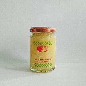 信州産ふじりんご100%使用りんごバター(信州長野のお土産 お取り寄せ 林檎 バター スプレッド おみやげ 長野県 長野お土産 通販)