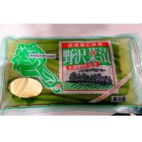 野沢菜漬(浅漬)