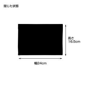 INTERFORMインターフォルムトラベルポーチTimeZoneタイムゾーンブラック開けた状態:幅24×高さ54.5cm/収納時:幅24×高さ16.5cmLW-1841BKLW-1841BK