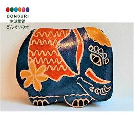 【150円クーポン】 トモコーポレーション ヤンピーコインパース ハッピーエレファント 紺 並行輸入品 × 4個
