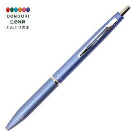 【150円クーポン】 PILOT パイロット 油性ボールペン アクロ1000 0.5mm メタリックソフトブルー BAC-1SEF-MSL