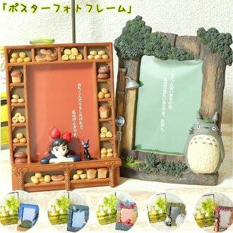 ジブリキャラクター 포스터 액자 P06Dec14