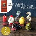 BOX商品 ジブリ グッズ 千と千尋の神隠し ポーズがいっぱいコレクションDX 神様いっぱい(8個入り) スタジオジブリ …