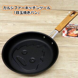 怒號的動的城karushifakitchintsuru medamayaki麵包