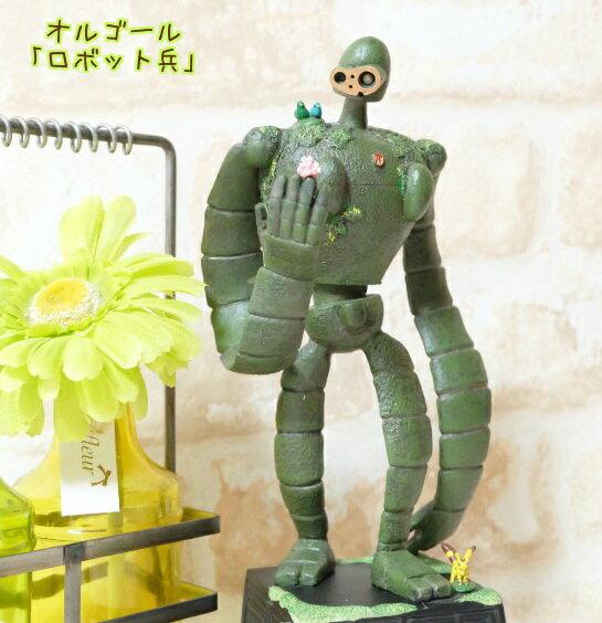 【ジブリグッズ】天空の城ラピュタ オルゴール ロボット兵【スタジオジブリ】【ギフト】【飛行石】【オルゴール プレゼント】