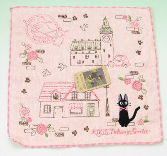Kiki's Deliverly Service Avenue mini towel fs3gm