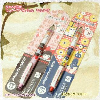 """魔女宅急便自动铅笔""""Kurutoga"""" 窗台梁咏琪和莉莉/Guchoki馒头店琪琪"""