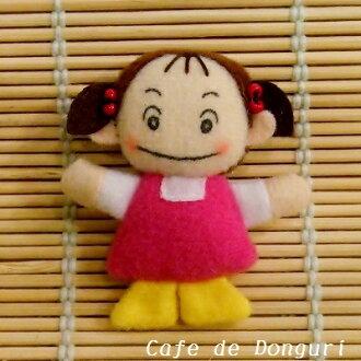 My Neighbor Tototro mini magnet Mei-Chan fs3gm