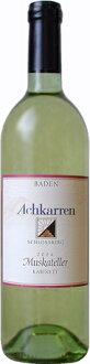 Achkarrer Schlossberg Muskateller Kabinett [2004] (Achkarren) Ackerley Schlossberg muskateller Cabinet [2004] (ackerren)