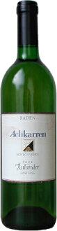 アッカーレン Schlossberg ルーレンダー spätlese ( アッカーレン ) Achkarren Schlossberg Rulaender Spaetlese (Achkarren)
