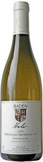 マルターディンガー-ビーネンベルク vassal and Burgundy Q. b. A. grape Bernhard Huber Malterdinger Bienenberg Weisserburgunder Q b A... trocken (Weingut Bernhard Huber)