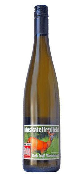 ムスカテラー ディープ Q.b.A. トロッケン [2015] (ジャン・ブシャー) Muskateller Dieb Q.b.A. trocken [2015] (Weingut Jean Buscher) 【ドイツ】【白 ワイン】
