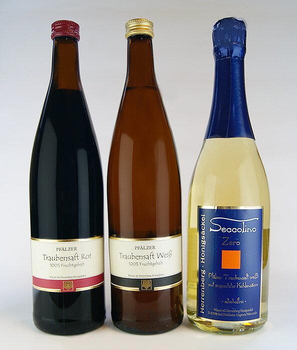 ワイン醸造家のこだわり 濃厚100%ブドウジュース 3本セット 【ヘレンベルク・ホーニッヒゼッケル】【ブドウジュース】【ワインセット】【ノンアルコ—ルワイン】 【ドイツ】
