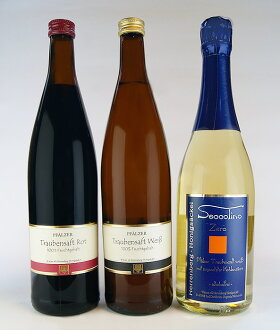 Good wine brewing House 100% grape juice concentrate 3 piece set