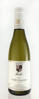 Hoover ヴァイサーブルクンダー Q. b. A. grape 375 ml Bernhard Huber Huber Weißer Burgunder Q. b. A. trocken 375ml (Weingut Bernhard Huber)