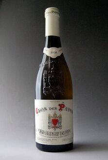 Chateauneuf du Pape Clos des Papes Blanc ( Paul Avril ) Chateauneuf du Pape Clos des Papes blanc (PAUL AVRIL)