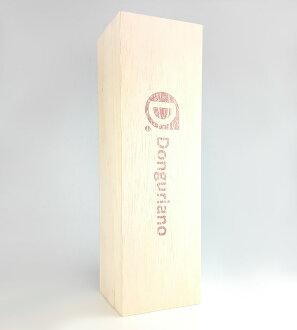 东 liano 葡萄酒原瓶与木箱 (为支持农场工人委员会成员)