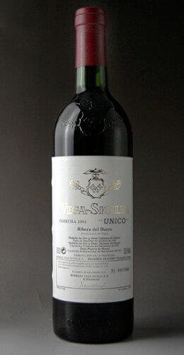 ウニコ[1981](ヴェガ・シシリア)Unico[1981](VegaSicilia)【赤ワイン】