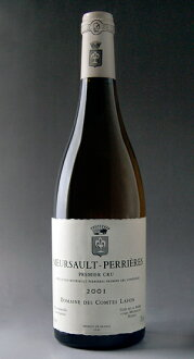 It is MEURSAULT Perrieres [2005] (Domaine Des Comtes Lafon) (conte ラフォン) ムルソーペリエール [2005]