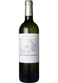 シャトー・トゥール・ド・ミランボー レゼルヴ ブラン [2018] AOCアントル・ドゥ・メール Chateau Tour de Mirambeau Reserve Blanc [2018] AOC Entre Deux Mers 【白 ワイン】