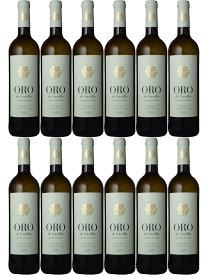 [12本セット] オロ・デ・カスティーリャ ベルデホ (エルマノス・デル・ビリャール) Oro de Castilla Verdejo (Bodega Hermanos del Villar, S.L.) スペイン/カスティーリャ・イ・レオン/ルエダDO/750ml [現行ヴィンテージ]
