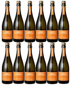 [12本セット] ピノ・シャルドネ スプマンテ [NV] (サンテロ) Pinot Chardonnay Spumante [NV] (Santero F.lli & C. S.p.a.) イタリア/ピエモンテ/ヴィーノ・スプマンテ/白/750ml