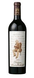 シャトー・ムートン・ロートシルト [2003] Chateau Mouton Rothschild [2003] 【赤 ワイン フランス ボルドー オー・メドック AOCポイヤック メドック・第1級格付】