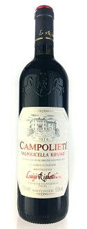 It is Valpolicella Classico Superiore Campolieti Ripasso [2010] (Luigi Righetti) (Louis the Righetti) ヴァルポリチェッラ クラシコ スペリオーレ カンポリエッティ リパッソ [2010]