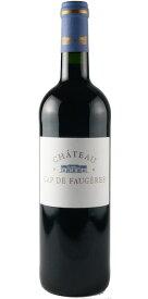 シャトー・カップ・ド・フォジェール [2016] AOC コート・ド・ボルドー Chateau Cap de Faugeres [2016] AOC Cotes de Bordeaux 【赤 ワイン フランス ボルドー コート ド カスティヨン】