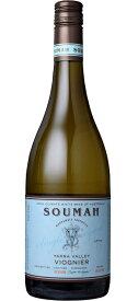 ソウマ ヴィオニエ (ソウマ) Soumah Viognier (Soumah) オーストラリア / ヴィクトリア / ヤラ・ヴァレーGI / 白 / 辛口 / 750ml
