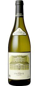 【よりどり6本以上送料無料商品】 グリューナー・ヴェルトリーナー シュタインセッツ [2017] (シュロス・ゴベルスブルク) Gruner Veltliner Steinsetz [2017] (Schloss Gobelsburg) 【白ワイン オーストリア】