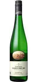 ドメーネ・ゴベルスブルク グリューナー・ヴェルトリーナー [2018] (シュロス・ゴベルスブルク) Domaene Gobelsburg Gruner Veltliner [2018] (Schloss Gobelsburg) 【白 ワイン】【オーストリア】