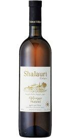 【よりどり6本以上送料無料】 ルカツィテリ [2013] (シャラウリ・ワイン・セラーズ) Rkatsiteli [2013] (Shalauri Wine Cellars) 白ワイン / ジョージア / グルジア / カヘティ / 750ml