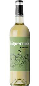 イゲルエラ ブランコ [現行ヴィンテージ] (サンタ・キテリア) Higueruela Blanco [現行ヴィンテージ] (Cooperativa Agraria Santa Quiteria) 【白 ワイン スペイン】