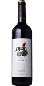 プティ・イペリア [2016] (パゴ・デ・バリェガルシア) Petit Hipperia [2016] (Pago de Vallegarcia S.A) 【赤ワイン スペイン カスティーリャ・ラ・マンチャ】